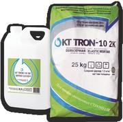 КТтрон–10 2К двухкомпонентная эластичная гидроизоляция,  кровельные мат